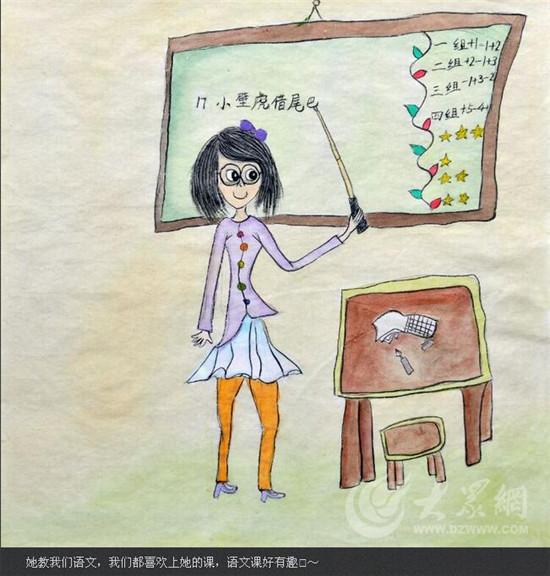 济南7岁女孩手绘漫画送老师