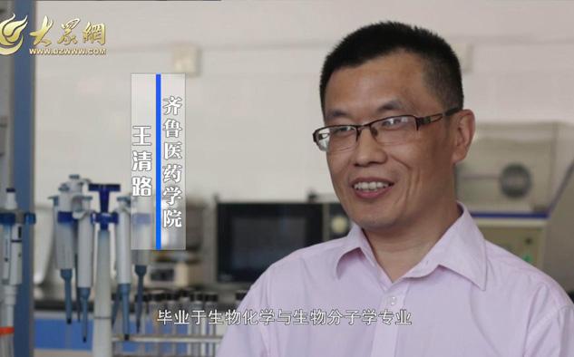 王清路视频截图2.jpg