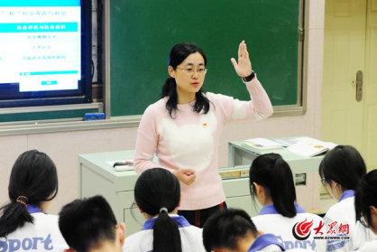 济南中学.jpg