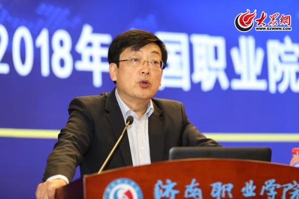 教育部职成教司副司长谢俐:教学能力大赛要打造更多职业教育金课,惠及更多学生