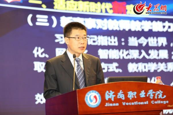教育部职教所所长王扬南点赞全国职校教学能力比赛:新、高、实、深