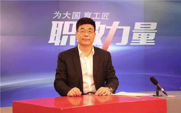 山东商业职业技术学院马广水:思政教育要学思践悟、学做合一