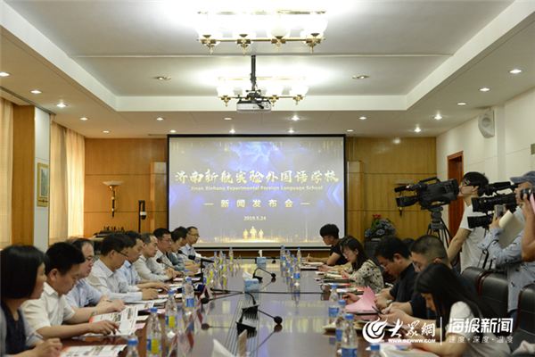 济南新航实验外国语学校上线 今年拟招收学生300名