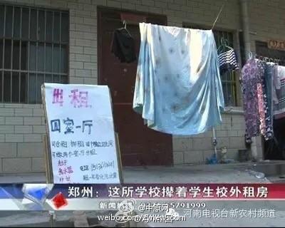 河南建筑职业技术学院部分学生没宿舍被迫校外租房