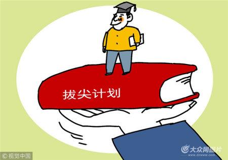 VCG111149834930_����.jpg