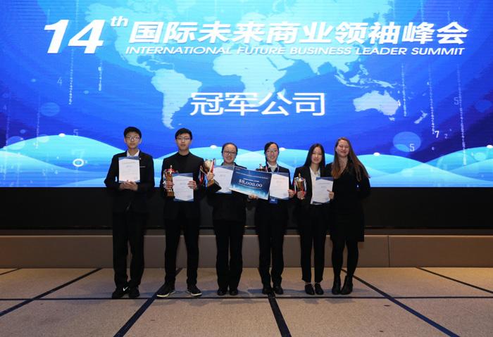 2月24日,第十四届国际未来商业领袖峰会在上海落幕,青岛十七中2017级卓越班闵雅睿、朱俐羽、付嘉骏等组成的五人小组,从由全国200余所学校1200多名学生组成的43支参赛队伍中脱颖而出,一举夺得冠军,刷新了青岛市在该项比赛中的最好成绩。   参赛过程中,该校学生以团结的精神,诚信至上的品质素养在模拟商业运作公司文化时,获得了工作人员的一致好评。其中闵雅睿同学还获得了杰出首席执行官的称号。   此次模拟商业竞赛,使卓越学子在学习之余开拓了思维模式与眼界,增强了他们的商业意识,提升了他们的领导力、社会