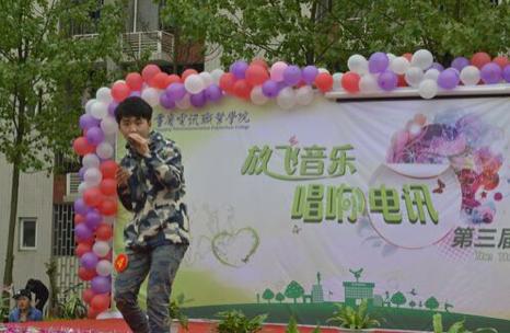 重庆电讯职业学院 为培养学生全面发展多重 出力