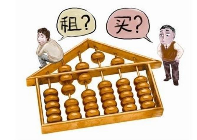 租房读名校.jpg