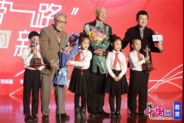 爱福生北京凤乐团孩子们为烛光奖获得者颁奖