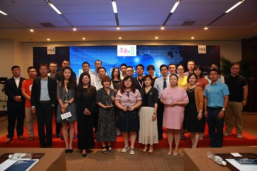 国际研学论坛在京举办 教育新红