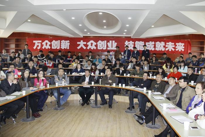 """重庆能源职业学院:创新创业+产教融合 让创客梦从""""现象""""到""""现实"""""""