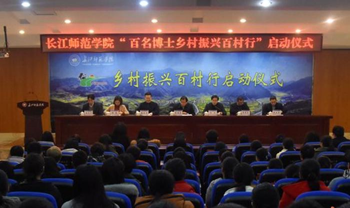 http://www.jiaokaotong.cn/kaoyangongbo/126668.html