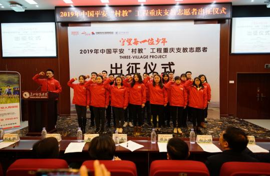 """长江师范学院着力培养一流""""新师范""""卓越教师 助力乡村教育"""