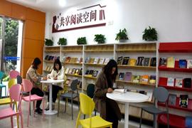 共享阅读空间 长江师范学院供图_副本.png