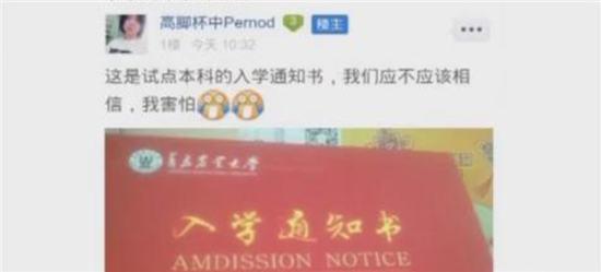 据山东广播电视台《民生直通车》报道,最近一段时间,各大高校都陆图片