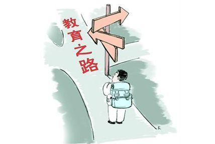 """山东""""3+1""""教育综合改革成效显著.jpg"""