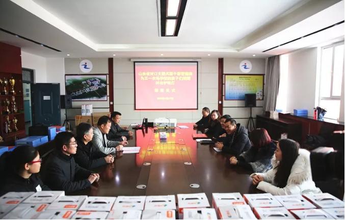山东省向十二师捐赠2.7万元爱心物品