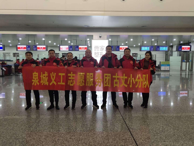 """情系湘西!济南市高新区教师积极参与""""我在湘西种棵树""""活动"""