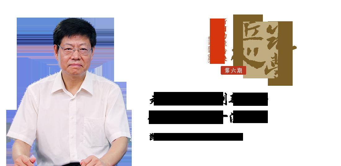 匠心筑梦头图(2).png