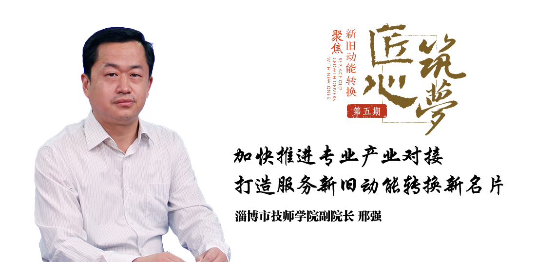 匠心筑梦头图(1).png