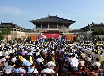 第八届世界儒学大会开幕式0.jpg