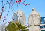 山东大学图片01.jpg