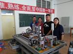烟台职业学院 自动化生产线安装与调试赛项_副本2.jpg