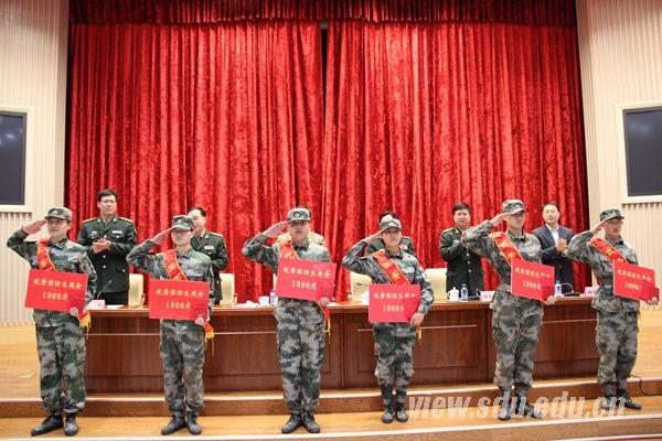 山东大学/山东大学举行国防生军政训练开训动员