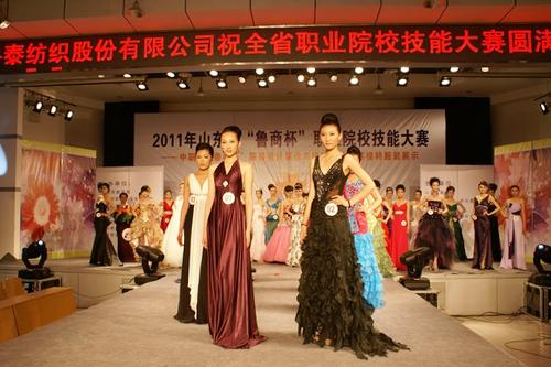 中职组服装设计制作与模特表演比赛诸城开赛