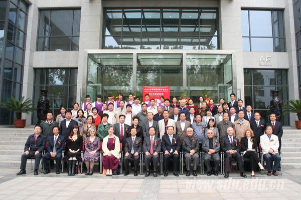 山东大学博物馆新馆开馆仪式举行