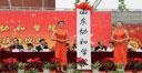 山东协和学院举行升本揭牌庆典