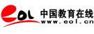 中国教育在线.jpg