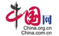 中国网.jpg