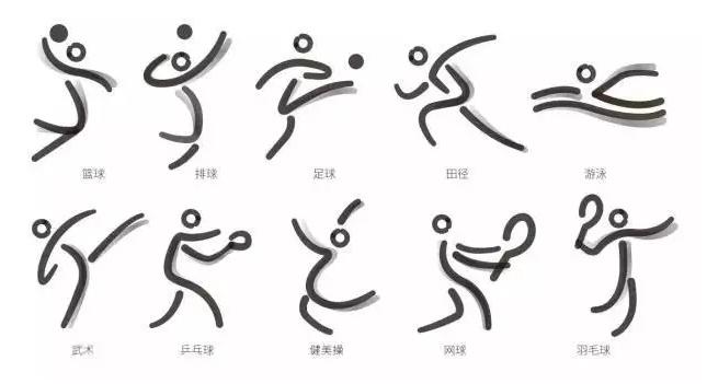 排球简笔画-第十三届全国学生运动会的奖牌 奖杯 竞赛项目标识长啥样