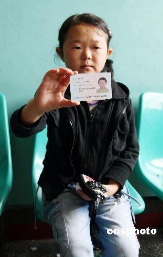 重庆20岁女孩身高找到1米2不足长高希望工弯月半女生图片
