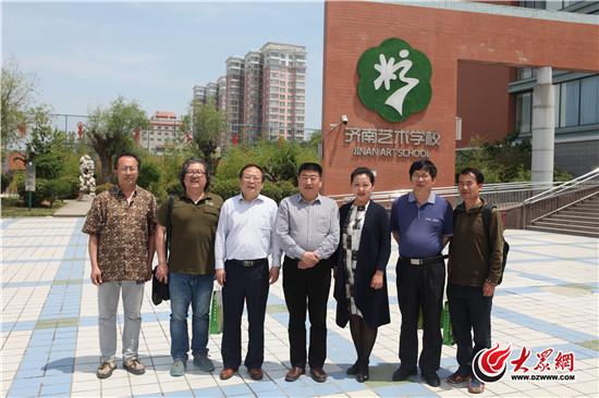 威海艺校代表团再访济南艺术学校