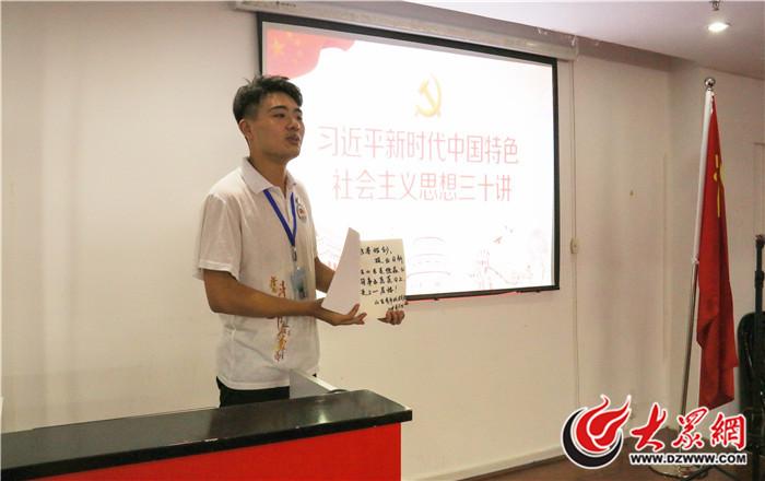 """宣讲团成员与15位企业党支部代表举行了以""""我眼中的习近平新时代中国图片"""