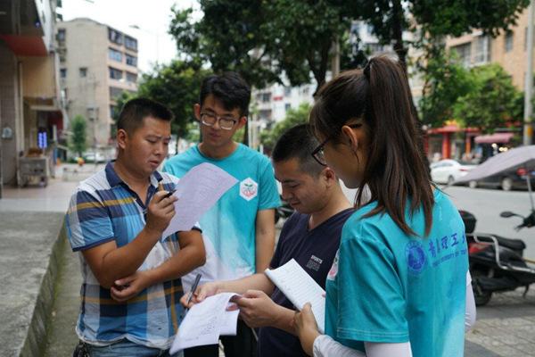 """团队成员在街头针对""""厕所革命""""进行问卷调查_副本.jpg"""