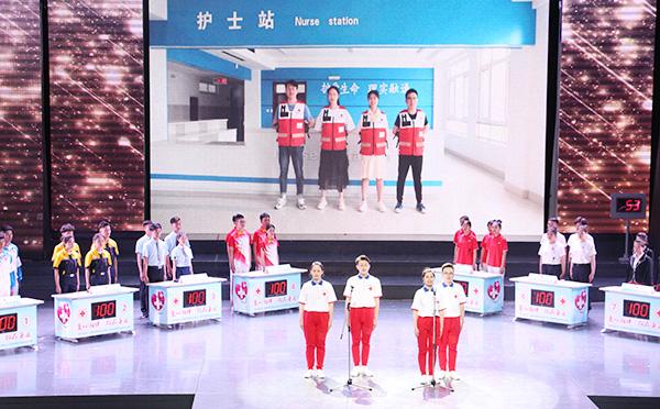 齐鲁医药学院参加淄博市红十字应急救护技能电视大赛喜获佳绩