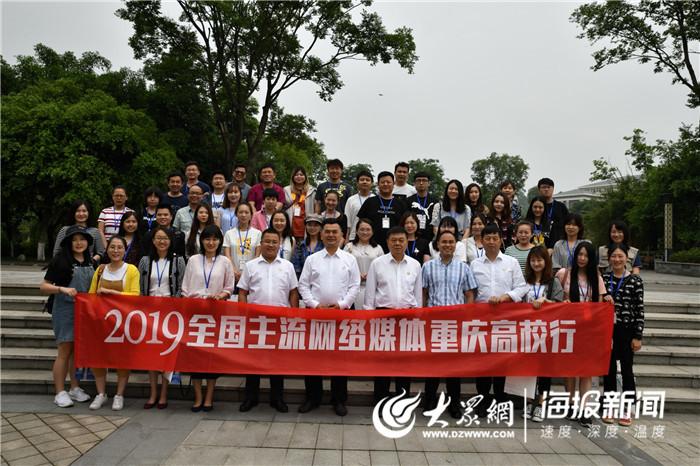 """新时代民办高校党建如何做?重庆能源职业学院探索""""三权一体""""新模式"""