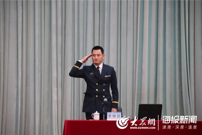 【大众网】因雷锋结缘,雷锋班第二十一任班长李桂臣入职青岛黄海学院
