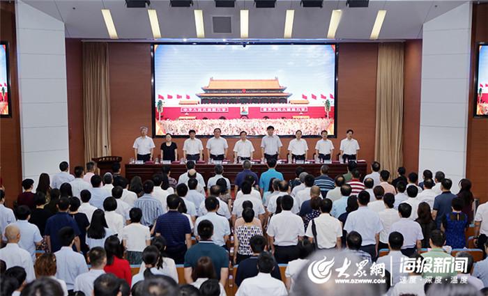 山东财经大学举行2019年教师节表彰大会