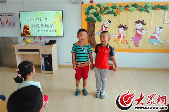 七贤幼儿园举办推普周主题活动