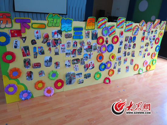 山东校园 幼儿园       据了解,国庆节前,幼儿园通过小品《大话东方》