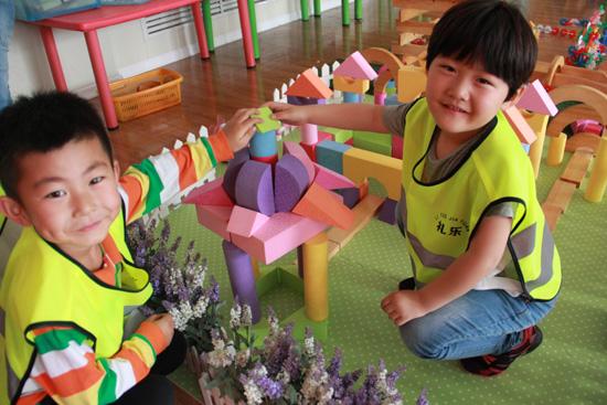 槐荫区礼乐佳苑幼儿园开展建构节活动