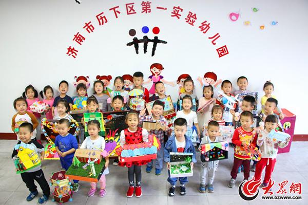 济南市历下区第一实验幼儿园开展月饼盒亲子手工展示活动