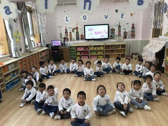 """""""妈妈,我爱您!""""——济南市槐荫实验幼儿园开展母亲节主题活动"""