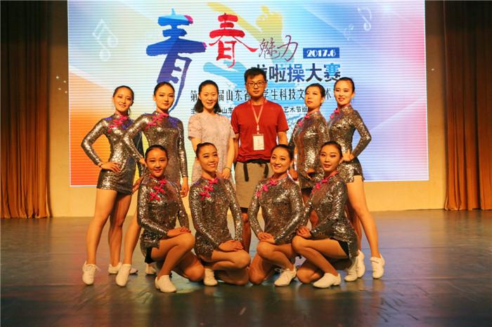 德州职院荣获山东省大学生啦啦操大赛第一名_职业院校