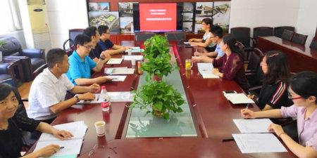电气运行与控制专业建设指导委员会会议_副本.jpg