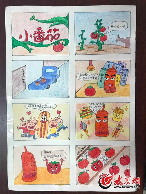 济南信息工程学校漫画获济南市食品安全学生一镖师漫画海星图片